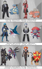 Japanese Pokémon Center Occupation Plan Event Pokemon set of 6 (for 3DS & Home)