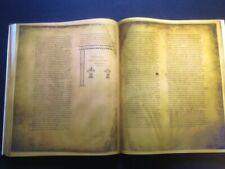 Codex Alexandrinus - Premium Leather Facsimile