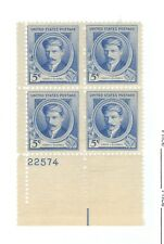 US 882 Edward A MacDowell 5c 1 PB of 4 stamps MH issued 1940 #22574