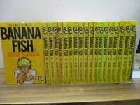 [used] BANANA FISH by Akimi Yoshida VOL.1-19 Manga Comic Complete Set Japanese