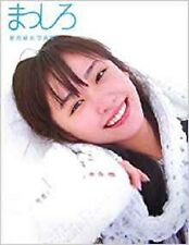 "JAPAN Yui Aragaki Photobook ""Masshiro"" Japanese idol"