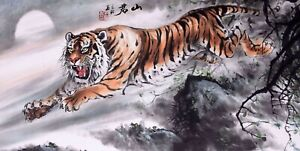 ORIGINAL ASIAN ART CHINESE FAMOUS ANIMAL WATERCOLOR PAINTING-Great Tiger King