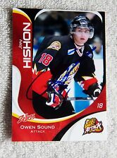 Colorado Avalanche Joey Hishon Signed 07/08 Owen Sound Attack Card Auto