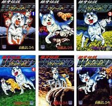WEED GINGA DENSETSU YOSHIHIRO TAKAHASHI ANIME MANGA BOOK VOL.1-6 SET
