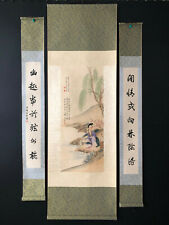 China Qing Dynasty Famous Painter 王素 Hand Painted Scroll Painting Beauty Woman
