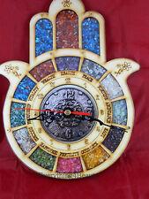 Rare Wall Clock Ikone Ikona hamsa hand of fatima Wandbehang Uhr wood 12 Grüße