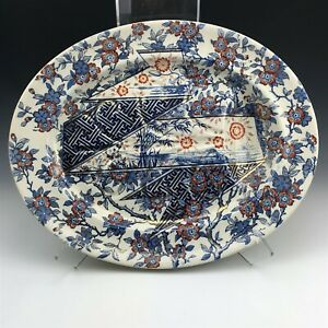 LARGE Antique English Blue Rust Hand Painted Stoneware Serving Meat Platter SMS