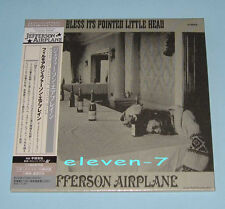 JEFFERSON AIRPLANE Bless it pointed Japan mini lp CD brand new & still sealed