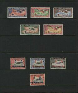FRANCE  OVERPRINTS RED CROSS  MVLH AIRMAIL 1927 SCOTT B47 - B53, B60 - B63
