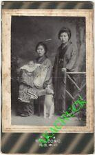 Antique Cabinet Photo JAPANESE WOMEN and BABY Kimono STUFFED TOY DOG Mitsuboshi