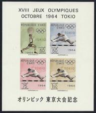 Haiti aus 1965 ** postfrisch Block 29 - Olympische Sommerspiele Tokio!