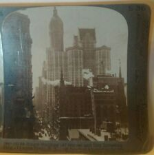 Singer Building and City Investing 13 acres NY Sun Sculpture Trademark Underwood