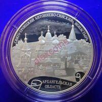 Russia 25 rubles 2020 Holy Trinity Antonievo-Siysky Monastery Silver 5 oz PROOF