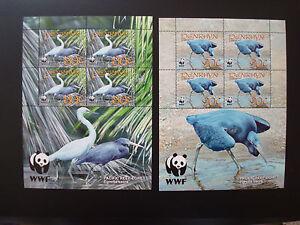 VERY NICE 4  MINI SHEETS SET OF COOK ISLAND-PENRHYN,(WWF),BIRDS, MNH**, FULL