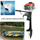 4HP 4 Stroke 57CC Outboard Motor Boat Motor Fishing Boat Engine Air Cooling