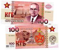 ✔ Russland Souvenir banknote 100 rubles KGB 2019 UNC