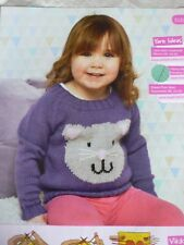 Childrens Cat Picture Knit Knitting Pattern 2-10 yrs