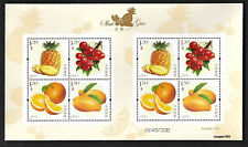 China 2018-18 Fruits ( III ) Special Stamp Mini S/S 水果三