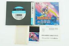 Mr HELI Hu Card irem NEC PC Engine From Japan