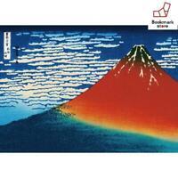 New EPOCH Katsushika Hokusai 2000 Piece Jigsaw Puzzle F/S from Japan
