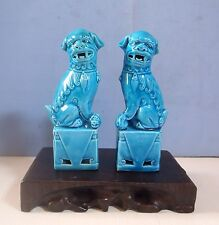 Vintage Chinese porcelain turquoise foo dogs one pair  2