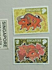 SINGAPORE 1997 CHINESE NEW YEAR OF THE OX SET MNH