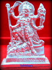 Godess Kali Made in Parad / Kali Maa in Mercury - 80 gm