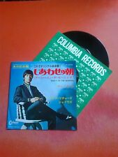 """CLIFF RICHARD Early In The Morning JAPANESE 7"""" Vinyl! Jukebox Centre"""