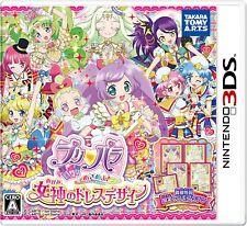 Nintendo 3DS PriPara Mezameyo! Megami no Dress Design Japan NEW F/S
