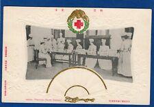 More details for japan red cross princesses making bandages pc cachet postmark 1905 /7 ref v938