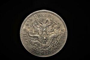 CHINA SILVER COIN