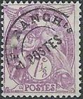 """FRANCE PREOBLITERE TIMBRE STAMP N° 42 """" TYPE BLANC 7 1/2 C """" NEUF x TB"""