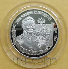 2008 Transnistria Silver Coin Vitgenshtain Russia Military Leader Napoleonic War