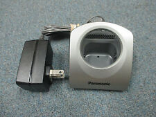 Panasonic KX-TD7695 Wireless Telephone - CHARGER WITH POWER SUPPLY ONLY
