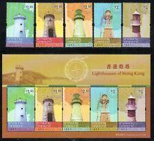 Hongkong 1590/94 und Block 220 ** Leuchttürme (957)