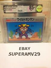 Wild Gunman Nintendo Famicom SILVER BOX JAPAN VGA 85+ ARCHIVAL CASE
