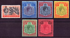 Nyasaland KGVI 1938-44 SG130/143 ensemble complet de 18 mm timbres-Cat at £ 200