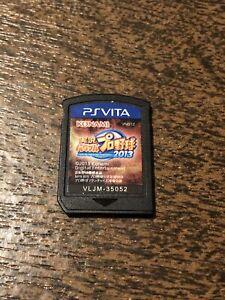Jikkyou Powerful Pro Yakyuu 2013 (PS Vita) Japan Import - US Seller