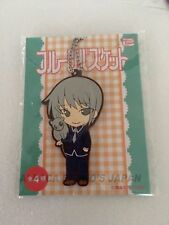 FRUITS BASKET RUBBER KEYCHAIN CHARM STRAP Figure Anime Japan E008+