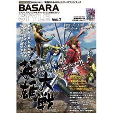 BASARA STYLE #7 Sengoku Basara Samurai Heroes Series Fan Book / PS2