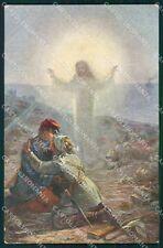 Militari WWI Propaganda Sidoli cartolina XF0369