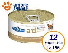 12 confezioni Hill's prescription diet a/d lattina 156 gr - umido per cane gatto
