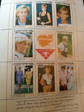 Vintage 1997 Princess Diana Cambodia Mines Memorial Stamps Sheet