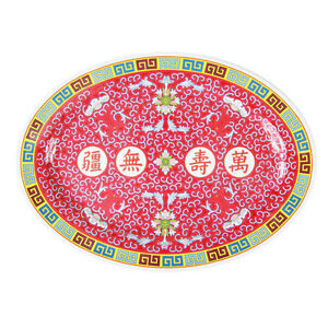 """CHINESE MELAMINE 12"""" OVAL PLATE"""