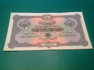 1 Turkey Livre banknote AH1331(1916-1917)