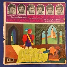 FOLK LP - Hana Marron - THE SLEEPING BEAUTY - EMI Israeli 1966 Original 12''