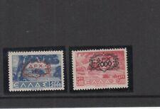 Griechenland Nummer 528, 529 a, *, (Michel 220.-)