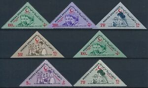 [P5522] Afghanistan 1964 good set of stamps very fine MNH