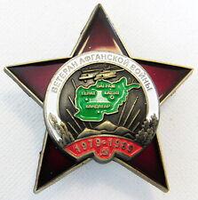 USSR Afghan War Veteran Original Russian Award Badge + Doc