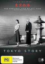 Tokyo Story: Restored and Remastered (DVD, 2016) (Region 4) Aussie Release